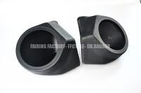 FF8155 SPEAKER POD 6.5INCH FOR HARLEY 2014UP TOURPAK